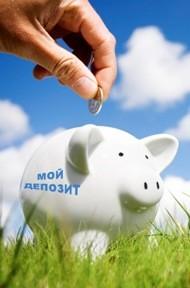 Самые выгодные депозиты на информационном портале «Вanki.ua»