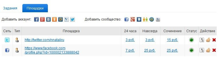 Обзор Prospero.ru
