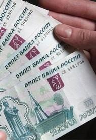 Рекордные показатели рубля