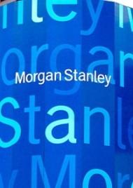 Банк Morgan Stanley прогнозирует уровень инфляции