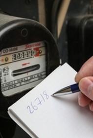 Москвичей ожидает рост цен на коммунальные услуги