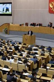 В России вступит в силу антиофшорный закон