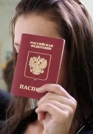 Россияне против снятия отпечатков пальцев для загранпаспорта