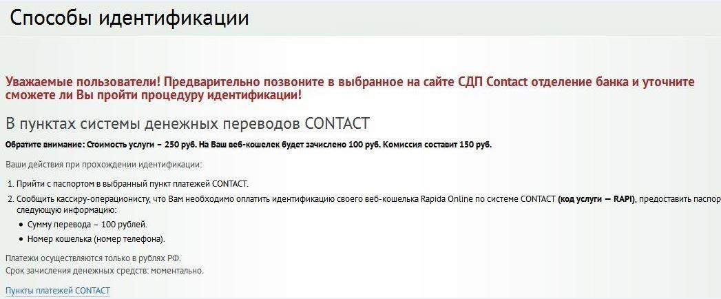 вывод гугл адсенсе в Крыму и Севастополе