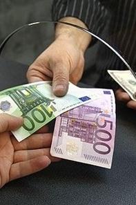 Центробанк введет пределы для разницы курсов валюты