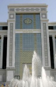 Внешэкономбанк получит компенсацию после «украинского кризиса»