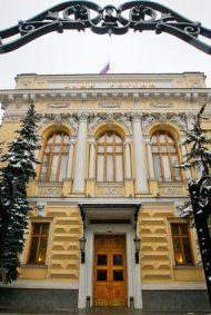 Центробанк России игнорирует рейтинги финансового состояния