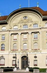 Центральный Банк Швейцарии изменил курс франка