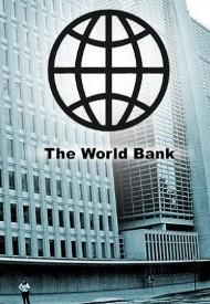 Всемирный банк поддержит украинскую экономику