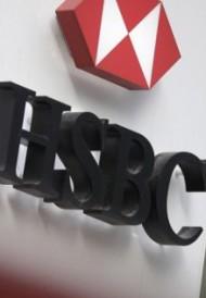 Скандал в Швейцарском банке
