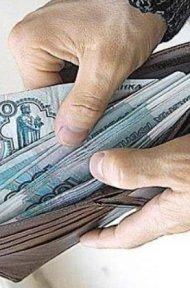 5% компаний ожидает сокращение зарплаты