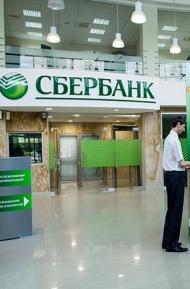 Сбербанк продаст дочерние банки за рубежом