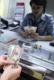Украинские банки становятся неплатежеспособными