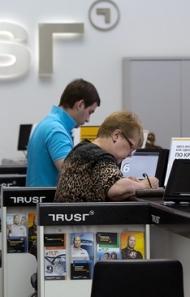 Сотрудники МВД проверяют руководство Траст банка