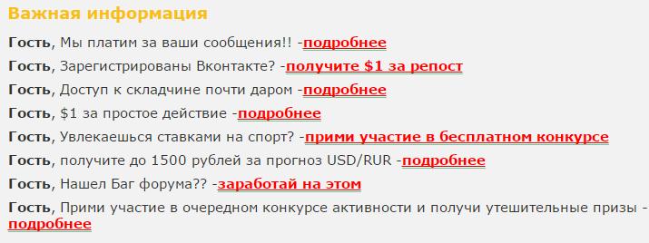 Forum-Profit