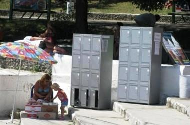 Бизнес идеи для курорта идеи малого бизнеса в украине