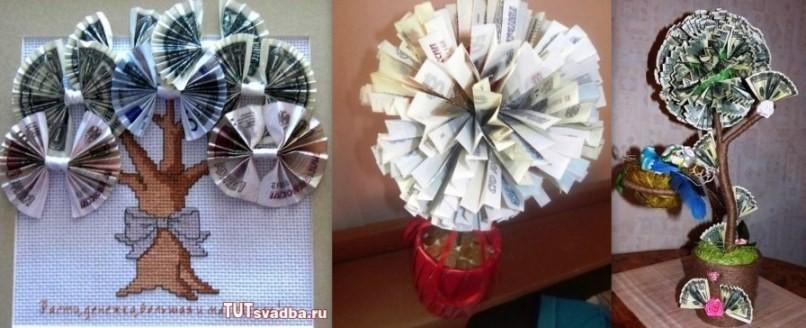 Подарок на свадьбу из бумажных деньгах 541