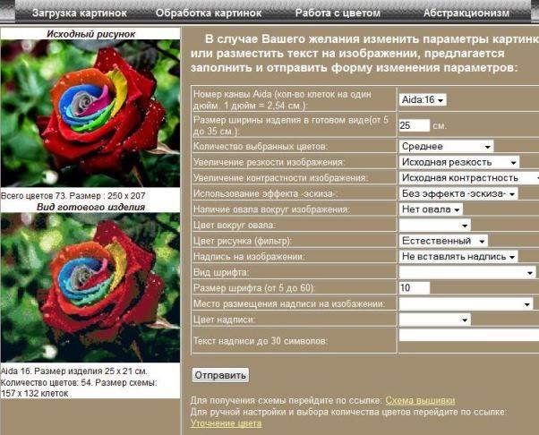 подборку онлайн-сервисов
