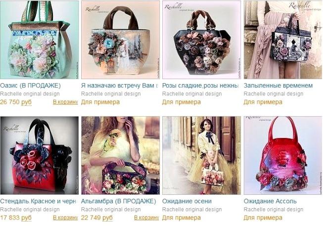 5655819ba584 Отличный бизнес своими руками — изготовление сумок