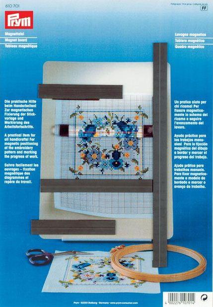 Магнитная доска - полезный инструмент для вышивки крестом.